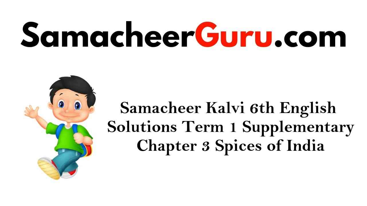 Samacheer Kalvi 6th English Solutions Term 1 Supplementary Chapter 3 Spices of India