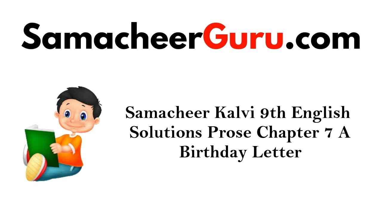 Samacheer Kalvi 9th English Solutions Prose Chapter 7 A Birthday Letter