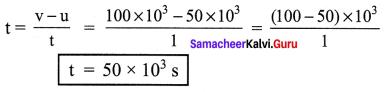 Samacheer Kalvi Guru 7th Standard Science Solutions Term 1 Chapter 1 Force And Motion