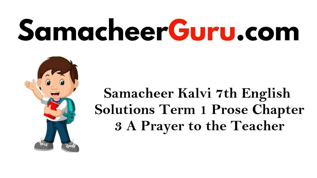 Samacheer Kalvi 7th English Solutions Term 1 Poem Chapter 3 Your Space