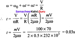 Samacheer Kalvi 11th Physics Solution Chapter 5 Motion of System of Particles and Rigid Bodies Q8