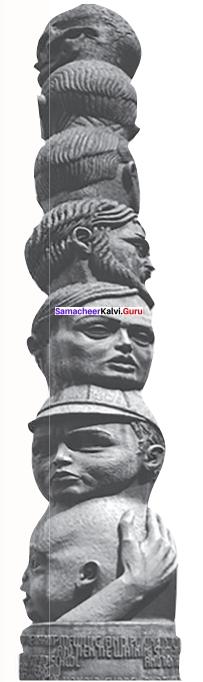 12th English Poem All The World's A Stage Samacheer Kalvi