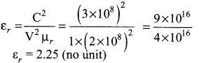 Samacheer Kalvi 12th Physics Solutions Chapter 5 Electromagnetic Waves 22-1