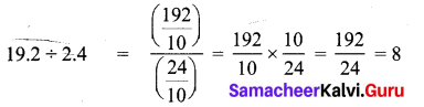 Samacheer Kalvi 7th Maths Solutions Term 3 Chapter 1 Number System 1.4 1