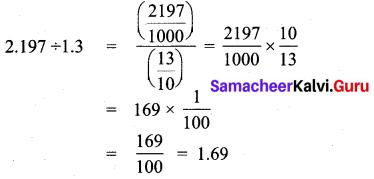 Samacheer Kalvi 7th Maths Solutions Term 3 Chapter 1 Number System 1.4 7