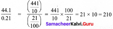 Samacheer Kalvi 7th Maths Solutions Term 3 Chapter 1 Number System Intext Questions 22