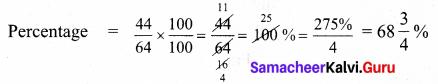 Samacheer Kalvi 7th Maths Solutions Term 3 Chapter 2 Percentage and Simple Interest Ex 2.1 4