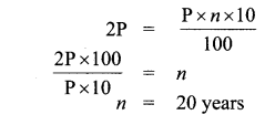 Samacheer Kalvi 7th Maths Solutions Term 3 Chapter 2 Percentage and Simple Interest Intext Questions 7