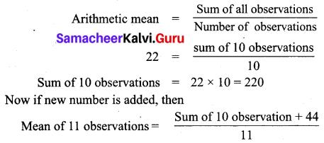 Samacheer Kalvi 7th Maths Solutions Term 3 Chapter 5 Statistics Ex 5.1 6