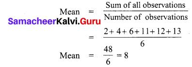 Samacheer Kalvi 7th Maths Solutions Term 3 Chapter 5 Statistics Ex 5.4 6