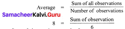 Samacheer Kalvi 7th Maths Solutions Term 3 Chapter 5 Statistics Ex 5.4 7