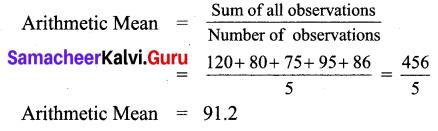 Samacheer Kalvi 7th Maths Solutions Term 3 Chapter 5 Statistics Intext Questions 4