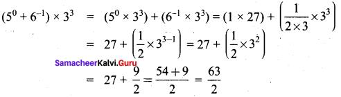 Samacheer Kalvi 8th Maths Book Solutions Exercise 1.4