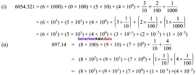 Samacheer Kalvi 8th Maths Solutions Term 3 Pdf