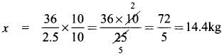 Samacheer Kalvi 8th Maths Solutions Term 3 Chapter 2 Life Mathematics Intext Questions 3