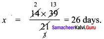Samacheer Kalvi 8th Maths Solutions Term 3 Chapter 2 Life Mathematics Intext Questions 7