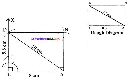 Samacheer Kalvi 8th Maths Solutions Term 3 Chapter 3.3 11