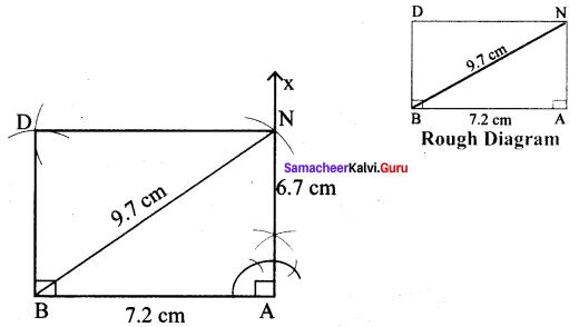 Samacheer Kalvi 8th Maths Solutions Term 3 Chapter 3.3 12