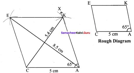 Samacheer Kalvi 8th Maths Solutions Term 3 Chapter 3.3 3