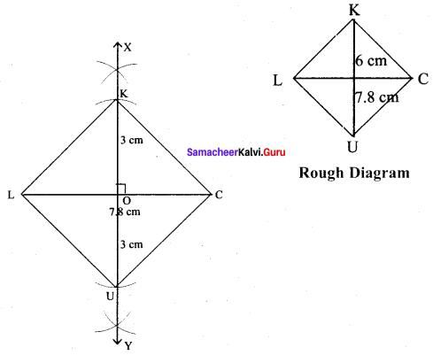 Samacheer Kalvi 8th Maths Solutions Term 3 Chapter 3.3 5