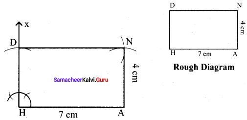 Samacheer Kalvi 8th Maths Solutions Term 3 Chapter 3.3 9