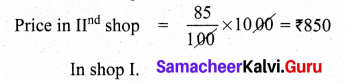 Samacheer Kalvi 8th Maths Solutions Term 3 Chapter 5 Information Processing Ex 5.1 8