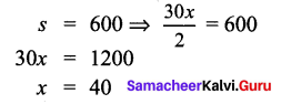 10th Maths Exercise 7.1 Samacheer Kalvi