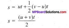 Samacheer Kalvi 11th Physics Solution Chapter 1