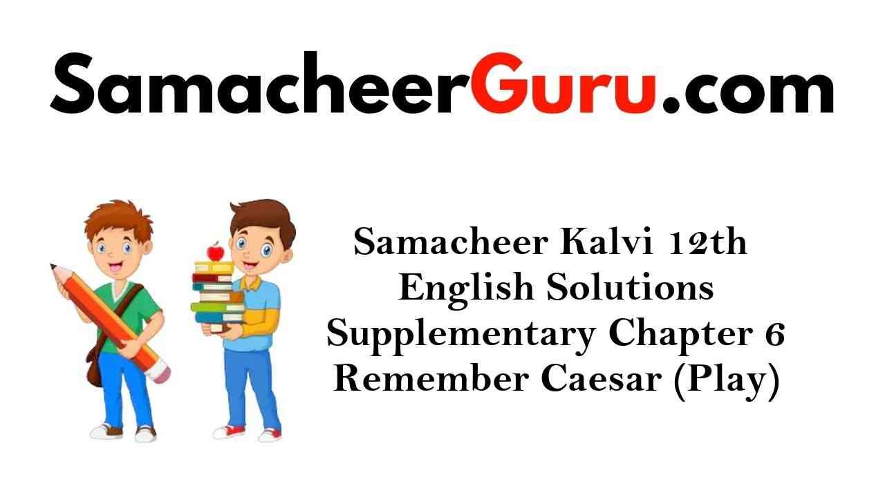 Samacheer Kalvi 12th English Solutions Supplementary Chapter 6 Remember Caesar (Play)