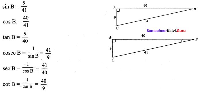 9th Maths Trigonometry Exercise 6.1 Samacheer Kalvi