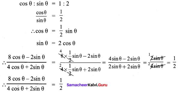 Samacheer Kalvi 9th Maths Guide
