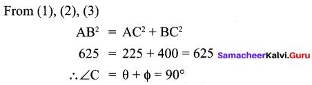 Samacheer Kalvi 9th Maths