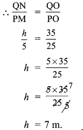 9th Standard Maths Exercise 6.1 Samacheer Kalvi