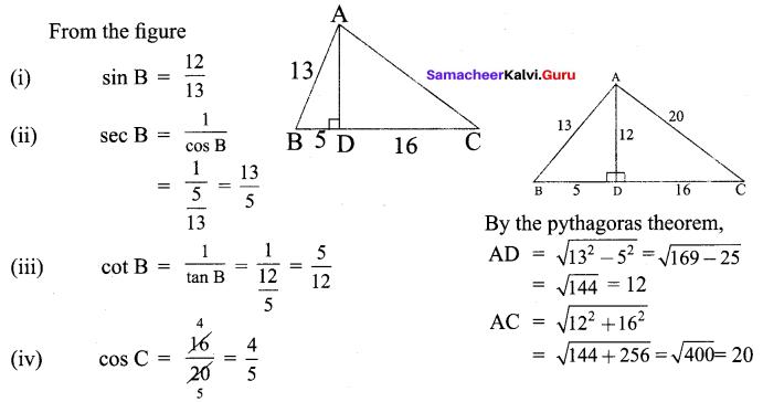 9th Std Maths Trigonometry Samacheer Kalvi