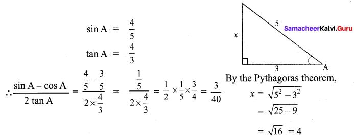 9th Maths Exercise 6.1 Solution Samacheer Kalvi