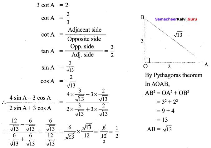 9th Trigonometry Samacheer Kalvi