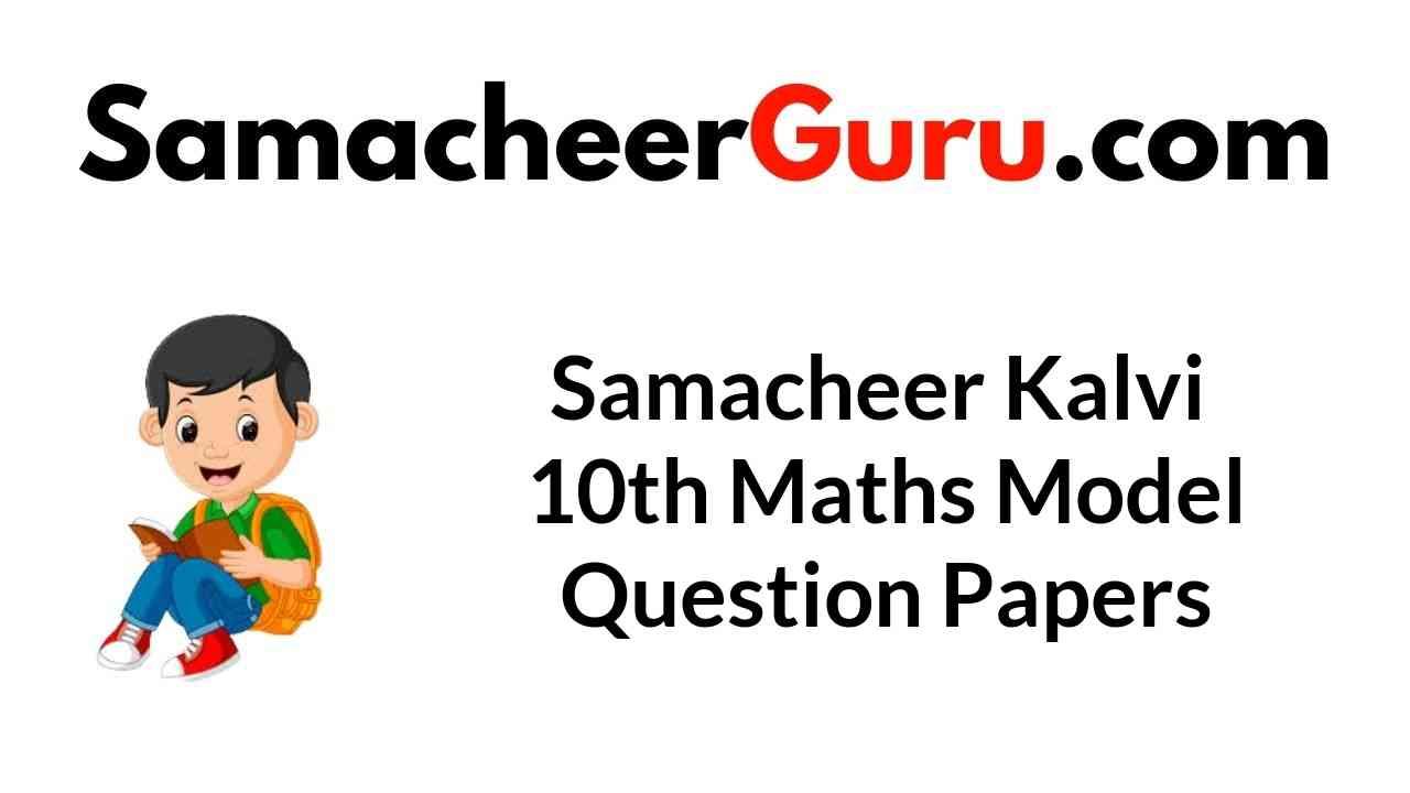 Samacheer Kalvi 10th Maths Model Question Papers
