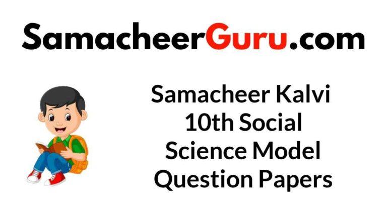Samacheer Kalvi 10th Social Science Model Question Papers