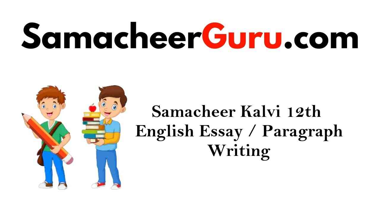 Samacheer Kalvi 12th English Essay/Paragraph Writing