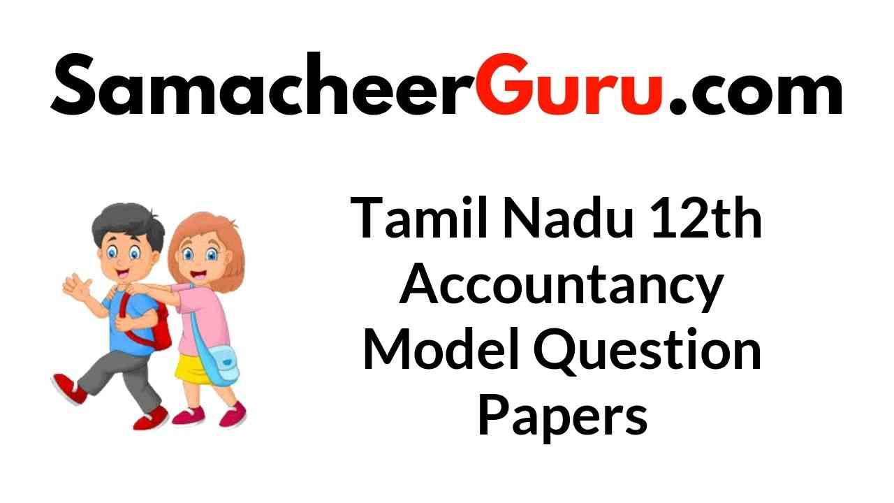 Tamil Nadu 12th Accountancy Model Question Papers