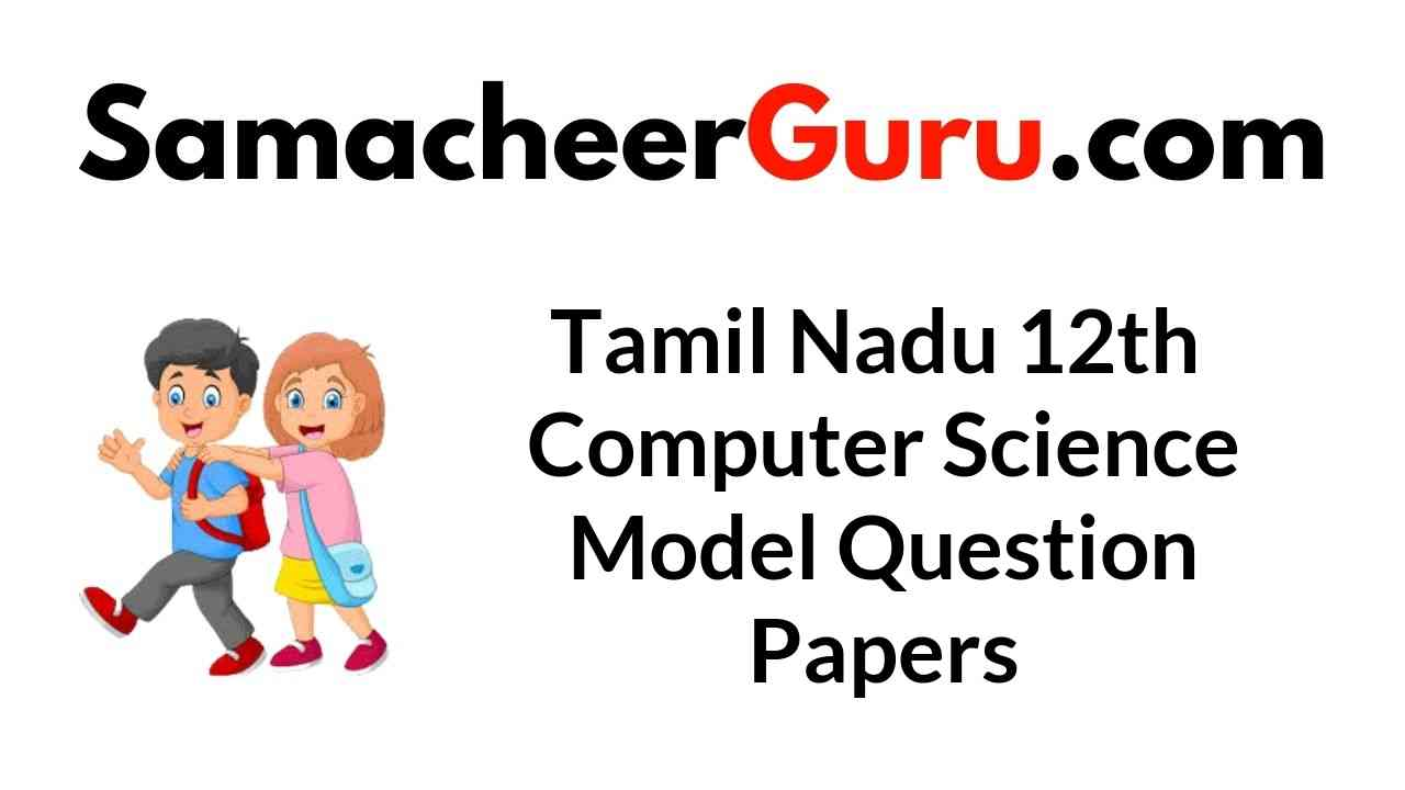 Tamil Nadu 12th Computer Science Model Question Papers