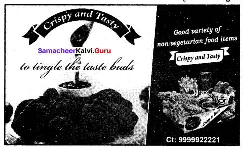 Samacheer Kalvi 10th English Model Question Paper 4.2