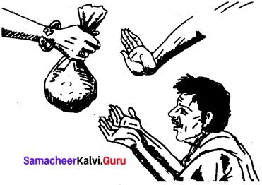 Samacheer Kalvi 10th Tamil Model Question Paper 2 image - 3