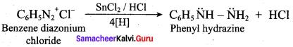 Samacheer Kalvi 12th Chemistry Solutions Chapter 13 Organic Nitrogen Compounds-1.0