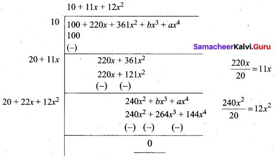 Tamil Nadu 10th Maths Model Question Paper 1 English Medium - 10