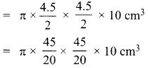 Tamil Nadu 10th Maths Model Question Paper 1 English Medium - 16