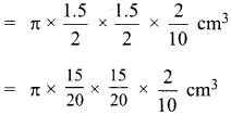 Tamil Nadu 10th Maths Model Question Paper 1 English Medium - 17