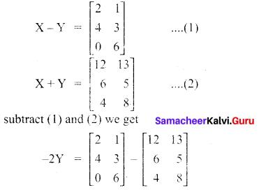 Tamil Nadu 10th Maths Model Question Paper 1 English Medium - 19