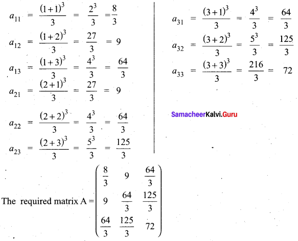Tamil Nadu 10th Maths Model Question Paper 1 English Medium - 2