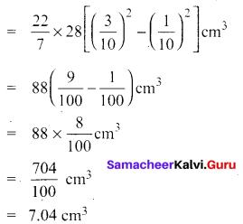 Tamil Nadu 10th Maths Model Question Paper 1 English Medium - 23